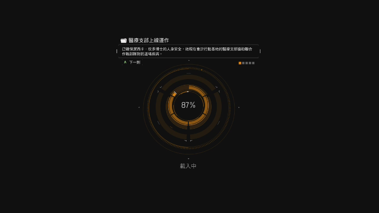 foreverloveling playing Tom Clancy's The Division
